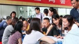2020 中国(⻄安)⾼中阶段教育博览会