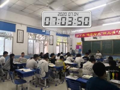 统招大学班(新高一)