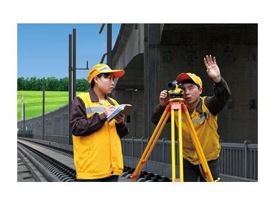 铁道通信信号方向